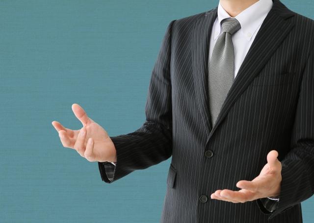 オンライン英会話(ビジネス・資格取得)