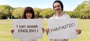オンライン英会話 イングリッシュベル